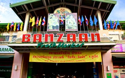 banzaan fresh market patong phuket 1