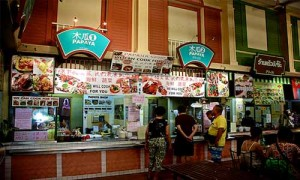 patong fresh market