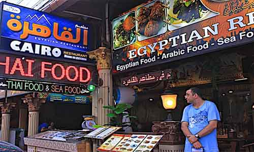 Cairo Restaurant Arabic & Lebanese Restaurant Patong