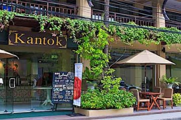 kantok phuket restaurants patong