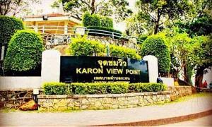 karon kata viewpoint phuket attractions 1 kata beach