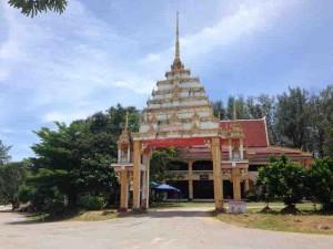 nai harn temple