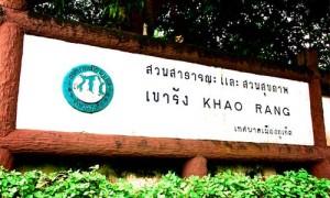 Khao Rang Hill Viewpoint khao rang hill viewpoint