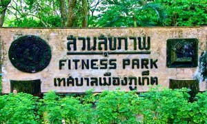 khao rang hill in phuket town 6 khao rang hill viewpoint